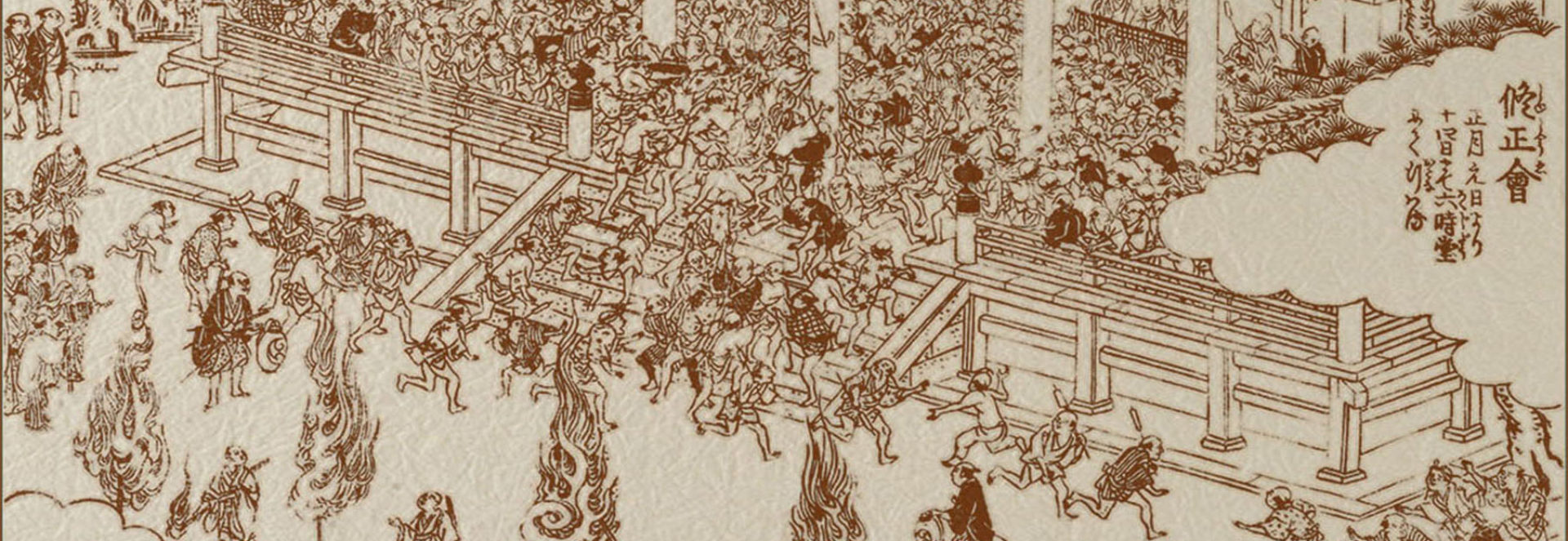 関西古書研究会 大阪,兵庫,京都,滋賀,奈良,和歌山,近畿,関西随一の古本,古書店が集合、関西古書研究会。古本,古書,即売会,イベントや古書店の紹介サイト